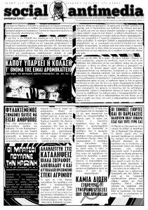 social-antimedia-8